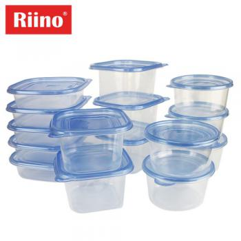Riino 30PCS Multifunctional Food Container Including Lid - HL-RO-FC30