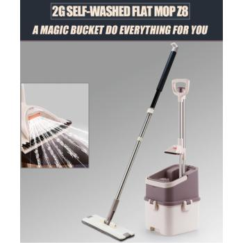 ## IMAXX - Self Wash Flat Mop Z8