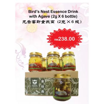Bird's Nest Essence Drink with Agave (6 bottles x 2g x 1 box) 龙舌蜜即食燕窝 (6瓶 x 2克 x 1盒)