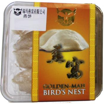 Bird's Nest Biscuit (30g/ Box) (Buy 2 Free 1) 纯正燕饼 (30克/盒) (买2送1)