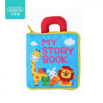 Beiens Baby Education Cloth Books – Lion Self-learning