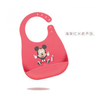 Disney Baby Bib Pink 100% Silicones - Red