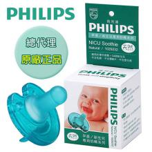 Original USA Philips NICU Soothie (natural) Taiwan Import