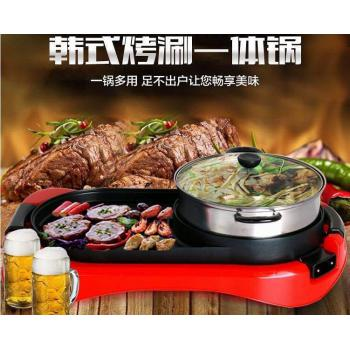 2 In 1 BBQ Grill & Steamboat Hot Pot Shabu Roast Fry Pan