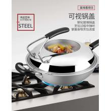 Stainless Steel Multifunction Frying Wok Without Stick ---不锈钢炒锅 - 32cm