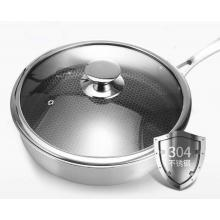 Stainless Steel Non-Stick Frying Pan 304不锈钢不粘锅