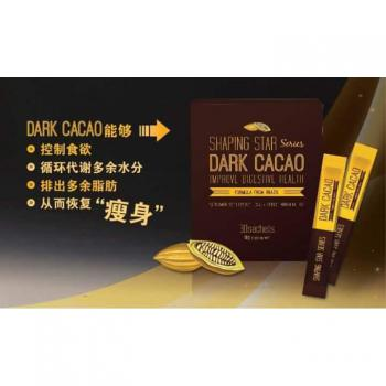 Dark Cacao Shaping Star Series (3g x 30sachets)