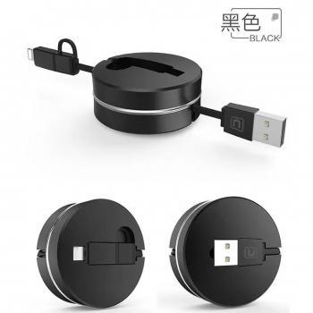 2in1 Expandable Phone Cable
