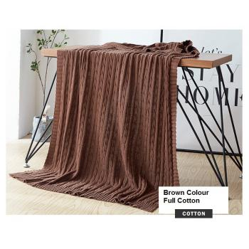 100% Knitted Full Cotton Blanket (Brown) (120cm*180cm)
