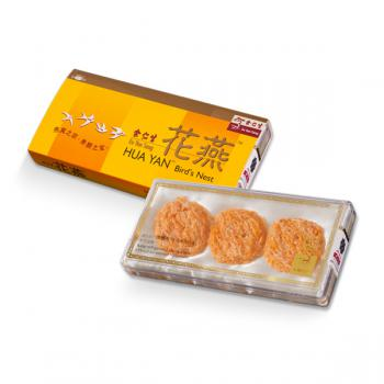 余仁生 (2 boxes) 花燕 3片装 Hua Yan Bird's Nest 3 Pieces